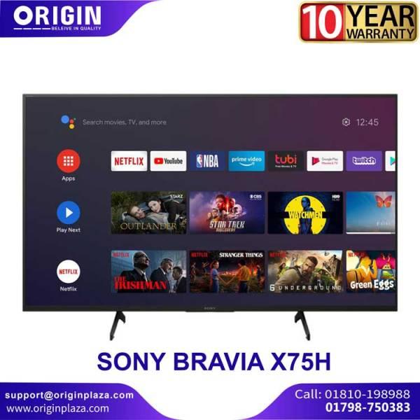 Sony-bravia-SONY-55X75H-tv-price-in-Bangladesh