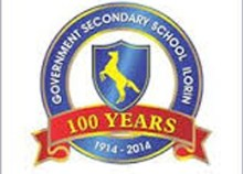 Image result for Government Secondary School, Ilorin