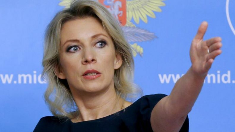 Maria Zakharova: US Moving Special Forces and Equipment to the Venezuelan Border