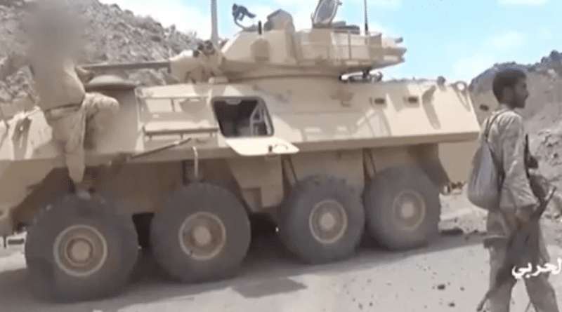 Footage Appears to Show Canadian-Made Armored Vehicle Captured by Yemen Rebels in Fighting with Saudis