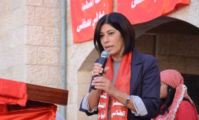Israeli Occupation Forces (Re)Arrest Khalida Jarrar, Palestinian Leftist, Feminist Parliamentarian