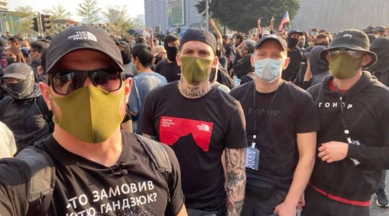 Ukrainian neo-Nazis Flock to the Hong Kong Protest Movement