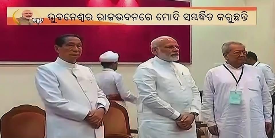 BJP national executive meet: PM Narendra Modi gets rousing welcome in Odisha