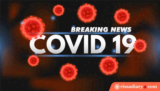 Covid-19 News Odisha, Corona News Odisha