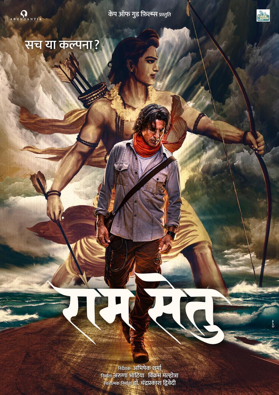 Akshay Kumar to star in Ram Setu | Odisha Breaking News | Odisha News |  Latest Odisha News| Odisha Diary