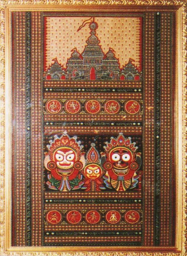 Manisha Meher State Design Award Painting