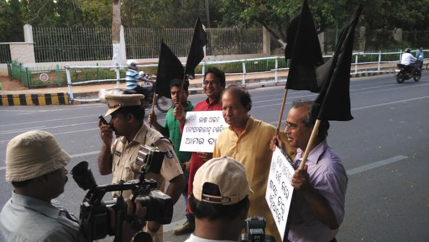 Prafulla Kar obstructed