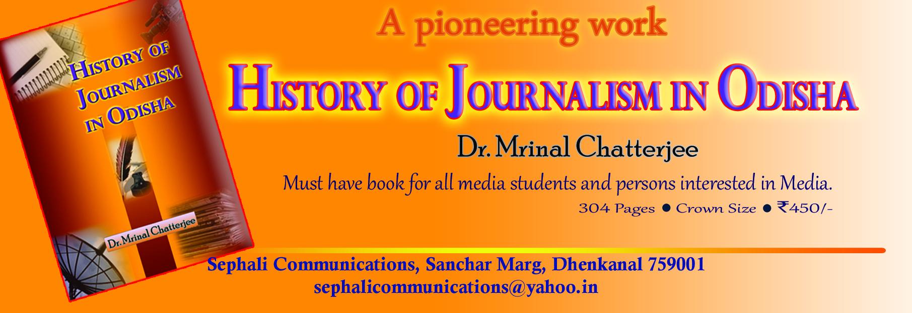 history involving sporting journalism