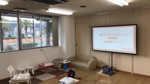 seminar03172