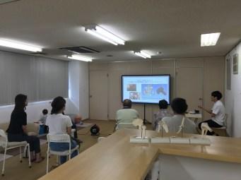 seminar0519