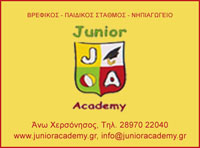 02. junioracademyheraklion