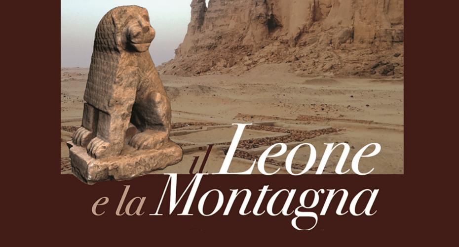 Museo Barracco Leone Montagna mostra