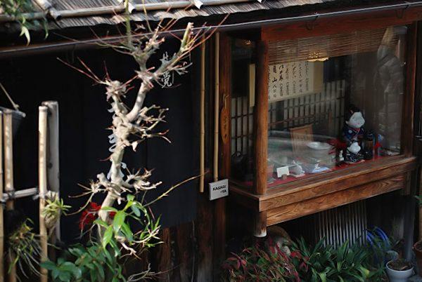 Kasagi-ya: tè a Kyoto