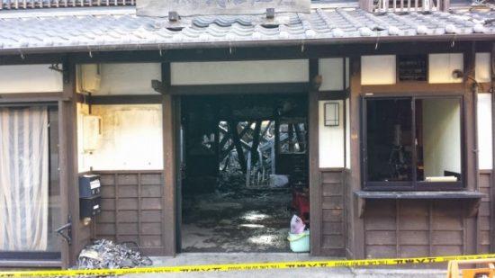 Inuyama, fire