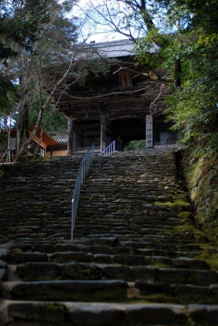 Il tempio Jingo-ji