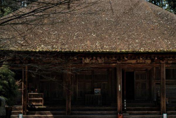 Il tempio Chojuji