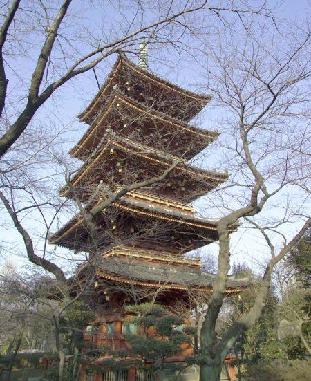 La pagoda del Kaneiji