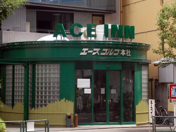 L'Ace Inn di Shinjuku