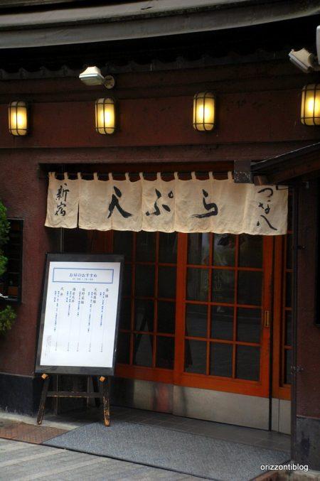 Tsunahachi tempura, Tokyo