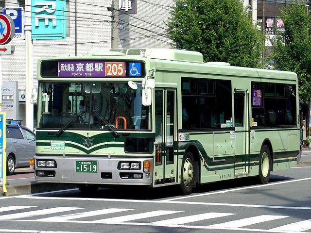 Bus a Kyoto