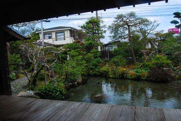 Il giardino di Shimeisou