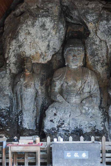 Usuki, Stone Buddhas