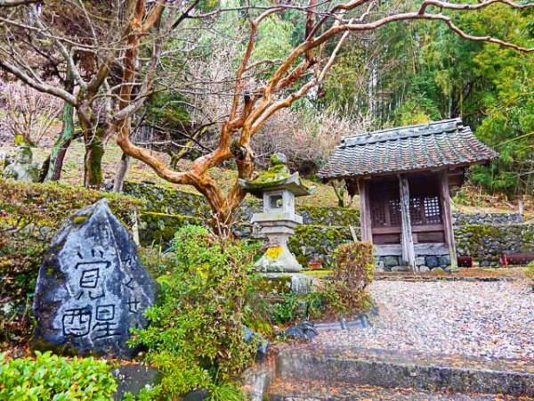 Un tempio sul sentiero, a Kameoka