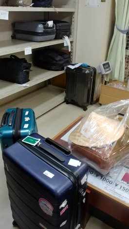 ODakyu baggage service