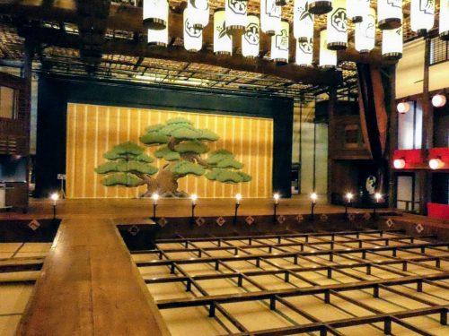 teatro Kanamaru-za