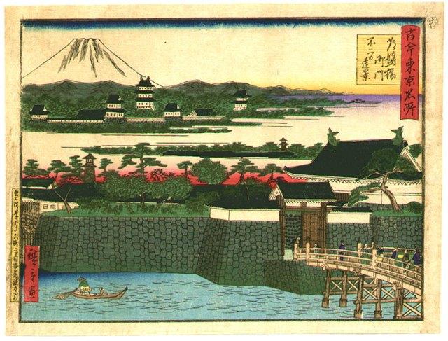 Edo Castle Hiroshige