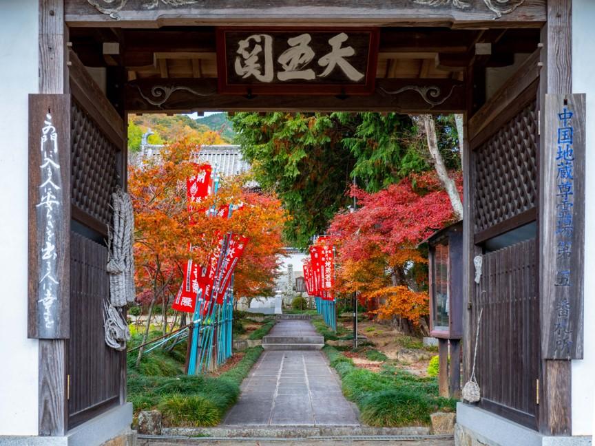Il tempio Daitsu-ji a Yakage