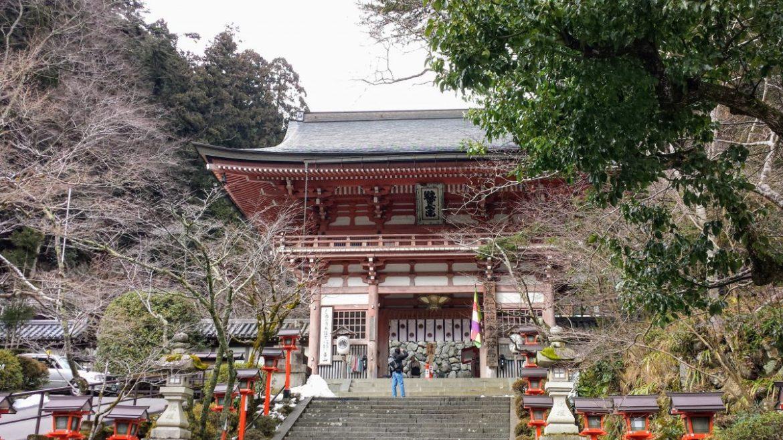 L'ingresso del Kurama-dera (foto di Patrick Colgan)