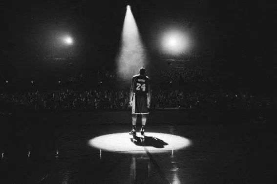 Read more about the article MARKING THE LOSS OF KOBE BRYANT
