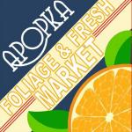 Apopka Farmers' Market