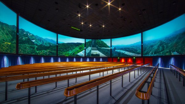 Epcot's China Pavilion to Receive New Circle-Vision 360 ...
