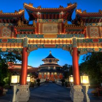 Mulan Background Music Debuts in China Pavilion at Epcot
