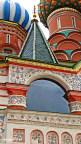 St. Basil. Detail