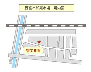 榎本青果 場内マップ