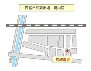 宮崎青果 場内マップ