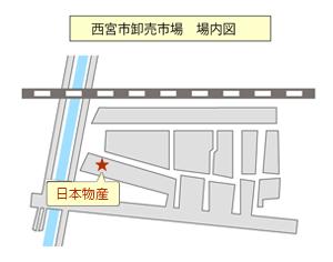 日本物産 場内マップ