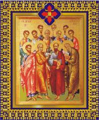 الديداخي The Didache or Teaching of the Apostles الفصل الخامس، السادس