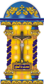 القداس الإلهي سر الشركة - طعام حياة الخلود