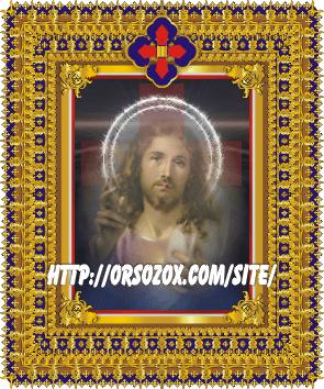 تصامُّوا عن أي أحد يكلمكم عن شيء آخر غير يسوع المسيح