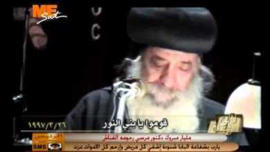 لآلىء ثمينة: قوموا يا بني النور .. 26 / 3 / 1997