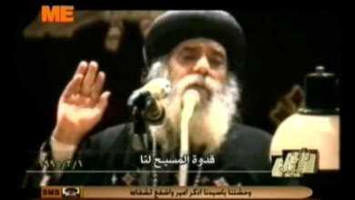 عظة بعنوان : قدوة المسيح لنا .. 01 / 03 / 1995