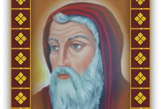 عرض مختصر لكتاب تجسد الكلمة للقديس أثناسيوس الرسولي