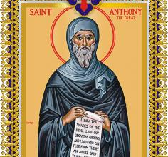 ابن البركة - من عظات القديس الأنبا أنطونيوس الكبير