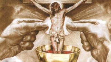 شرح القداس الالهى وطقسه الحلقة10 التحاليل الثلاثة