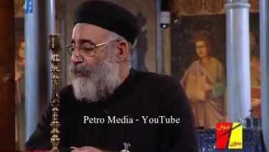انواع القوة الروحية القوة الحلقة 1 ابونا بولس جورج