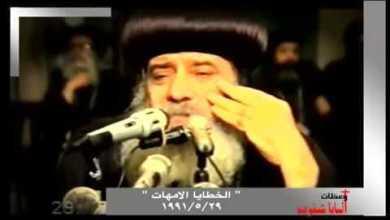 الخطايا الأمهات عظه البابا شنودة الثالث Mothers of sins Pope Shenouda III